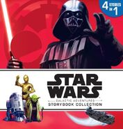 Galactic Adventures Storybook Collection Hoopla