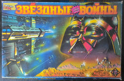 Star Wars table game 1990
