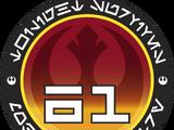 61-я мобильная пехотная рота