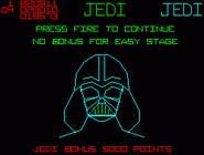 The Empire Strikes Back Vader (Amstrad)