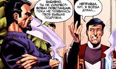 Пантиры комикс Империя