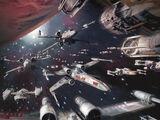 Корпус звёздных истребителей Альянса