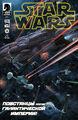 Star Wars 011-001.jpg