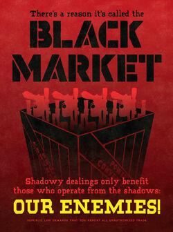 Чёрный рынок (плакат)