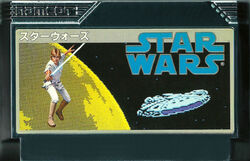 Star-wars-famicom cartridge