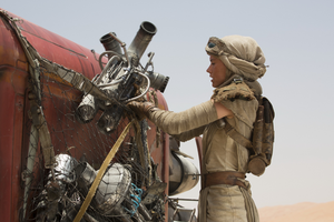 Reys speeder with gear