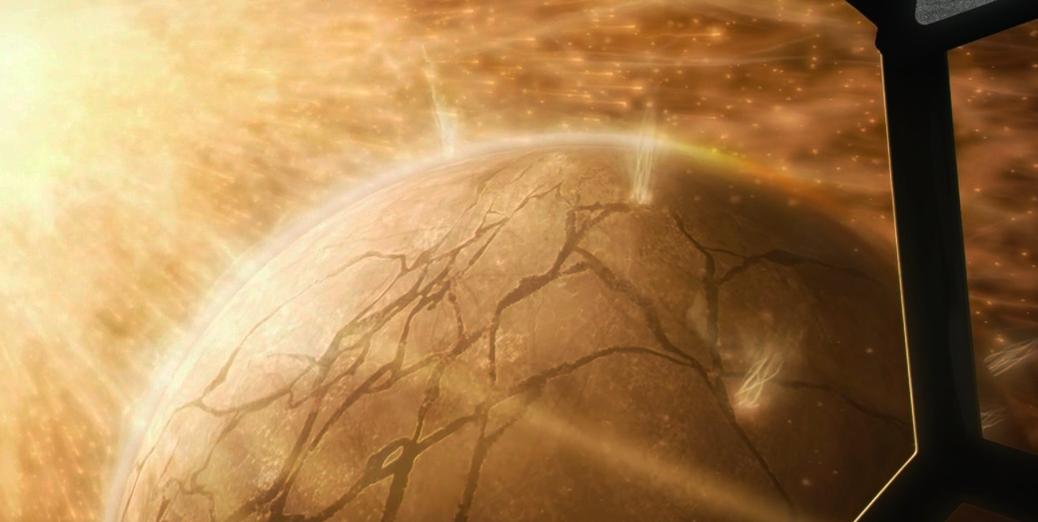 Сила планеты