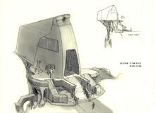 Концепт-арт гробницы Дксуна