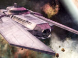 VT-49 «Уничтожитель»