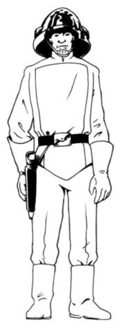 Imperial Detension Guard1