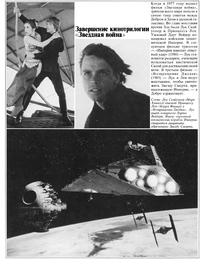 Amerika 04 1984