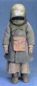Таскенский ребёнок