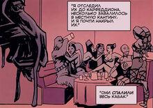 Rebels at cantina