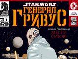 Звёздные войны: Генерал Гривус, часть 1