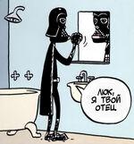 Vader brushing his teeth