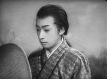 Minamoto Yoshitsune by Iwai Hanshiro