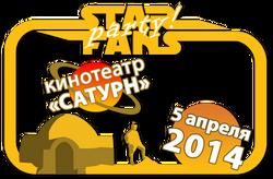 StarFans Party logo