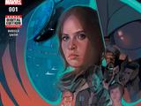 Звёздные войны: Изгой-один, часть 1
