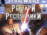 Звёздные войны. Рыцари Старой Республики 35: Оправдание, часть 4
