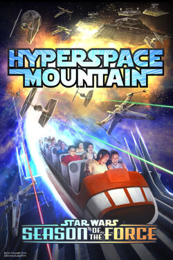 Hyperspace Mountain logo