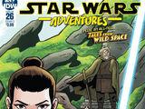 Звёздные войны: Приключения 26
