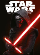 Star Wars Insider issue 194 previews exclusive cover
