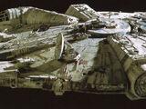 Лёгкий грузовой корабль YT-1300