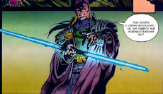 Экзар с двойным мечом