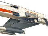 Эскортный звёздный истребитель «E-wing»