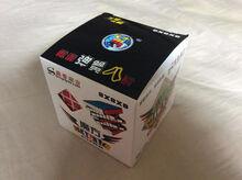 Shengshou 8x8