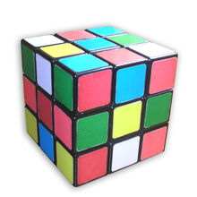 Rubik's Cube (3x3x3) | WikiCube | FANDOM powered by Wikia