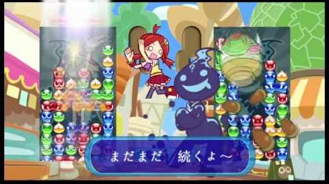 Fight Against A Dangerous Puyo Puyo Chain Extended-2