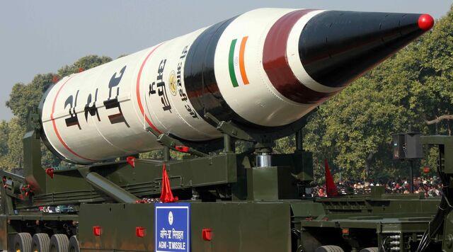File:Missile3.jpg