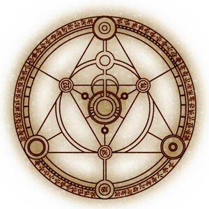 Hermetic circle