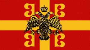 Byzantineflagiiyq