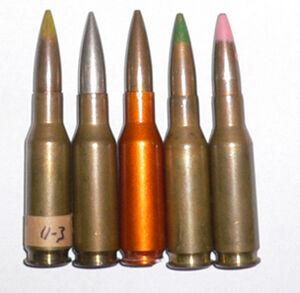7.5x44mm Court