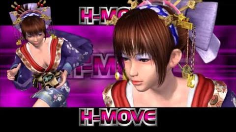 Rumble Roses XX - Black Belt Demon H-Move (Wild Courtesan Dance)