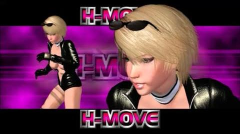 Rumble Roses XX - Rowdy Reiko H-Move (Cobra Lock)