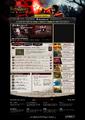 RuneScape webpage 14 september 2011.png