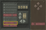 Decoder strips puzzle