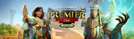 Premier Club 2017 Last Chance head banner
