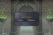 Old login screen