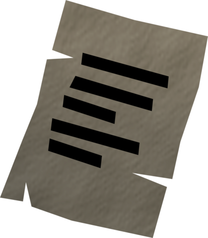 File:Introduction letter detail.png
