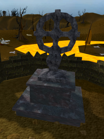 File:Scorpius Shrine.png