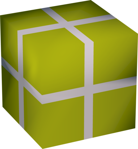 File:Box bauble (yellow) detail.png