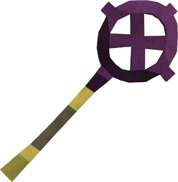 File:Ancient crozier detail.png