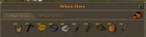 Arhein store