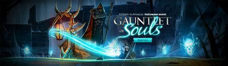 Gauntlet of Souls head banner