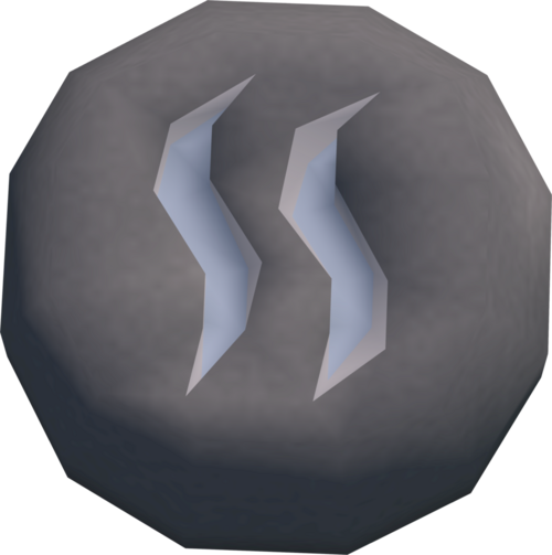 File:Steam rune detail.png