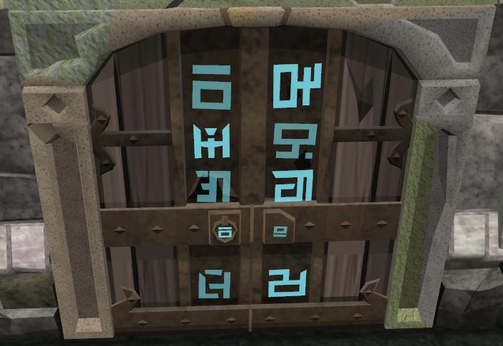 Dungeon Doors Runescape Monkey Madness Ii Old School Runescape